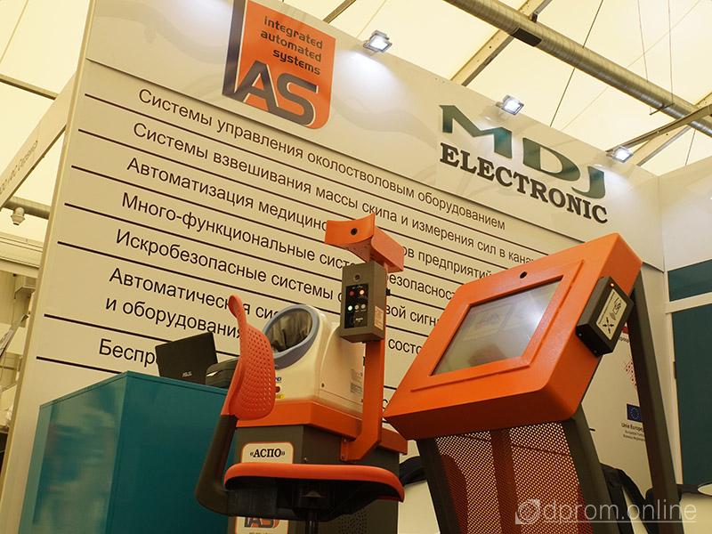 Хорошие новости от компании «КАС» на выставке «Уголь России и Майнинг»