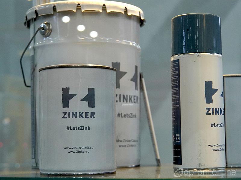 составы класса Zinker