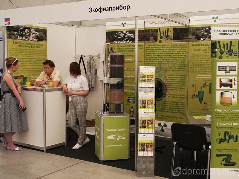 ООО «НТЦ Экофизприбор»: возможности РИП на безопасных изотопах
