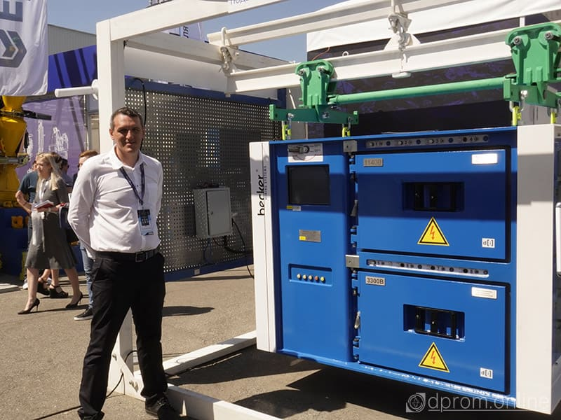 станция Energy distribution systemes