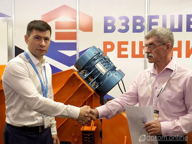 Компания Взвешенное решение передала виброгрохот КузГТУ