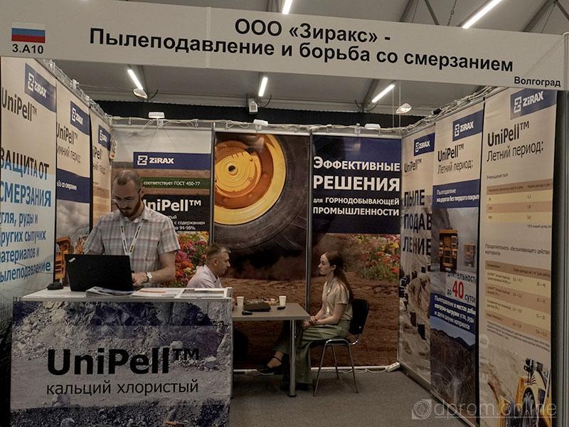 «Уголь России и Майнинг»: богатства сибирских недр