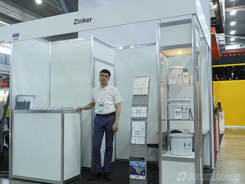 Антикоррозионная защита с цинкирующими составами Zinker
