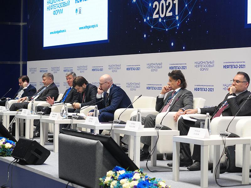 В Москве прошли выставка «Нефтегаз» и Национальный нефтегазовый форум