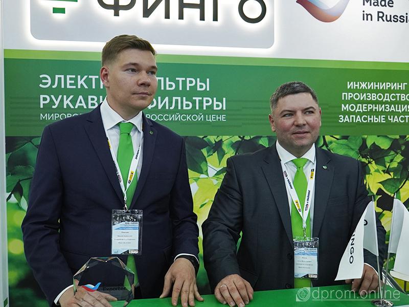 «ФИНГО», версия 2.0 на «Уголь России и Майнинг»