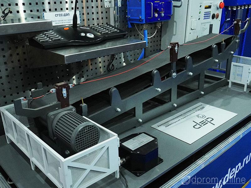 Промышленная автоматизация шахт: войти в систему