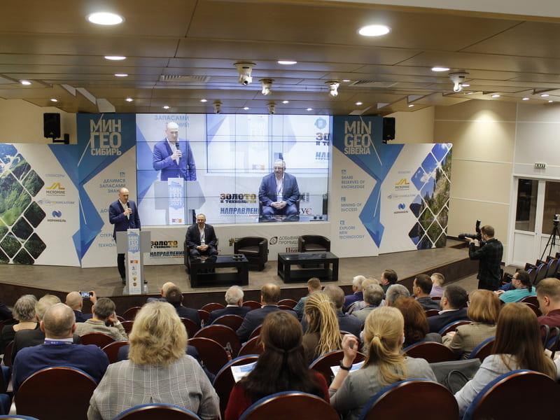 Мингео форум 2021