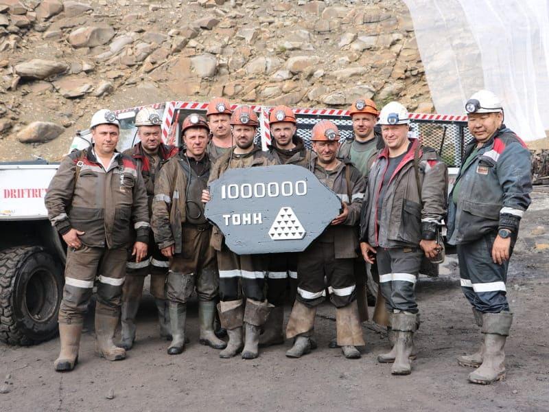 шахта Инаглинская