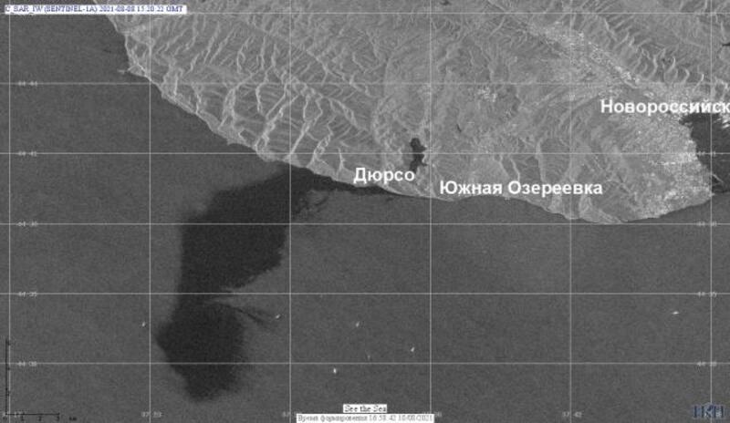 разлив нефти В Новороссийске