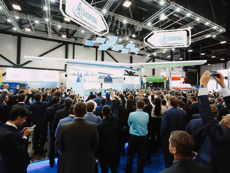Петербургский международный газовый форум