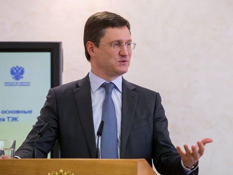 Александр Новак