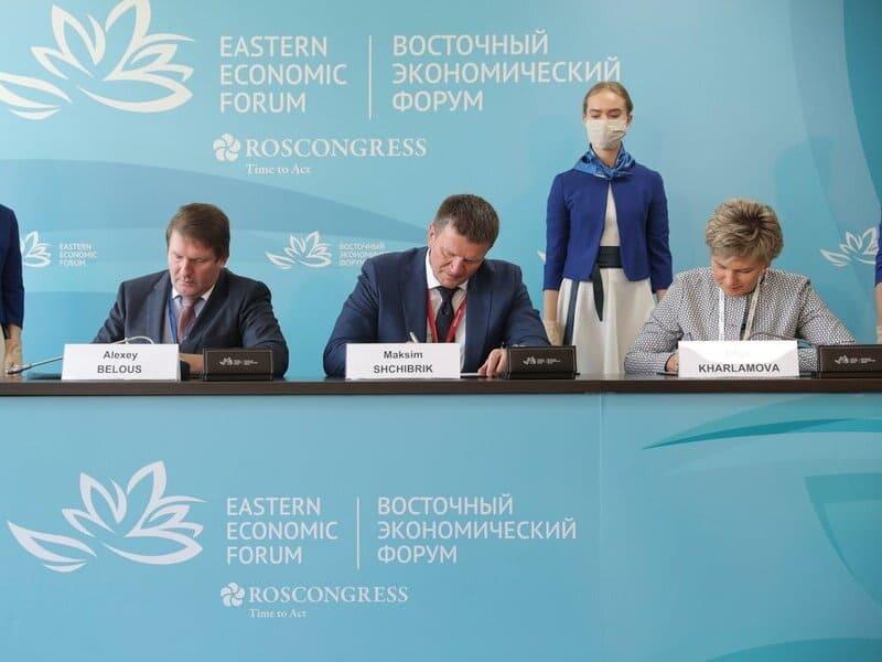 РМК Восточный экономический форум