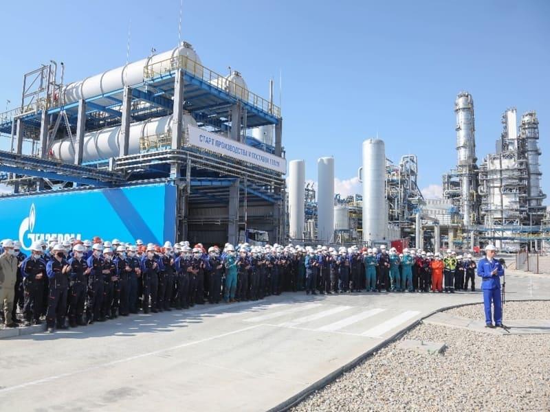 гелиевый хаб Газпрома