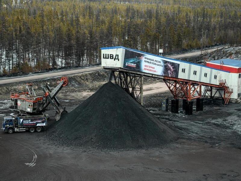 Восточная Денисовская шахта